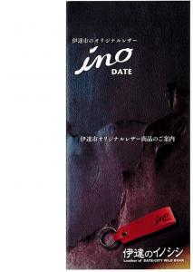 date-inosisi